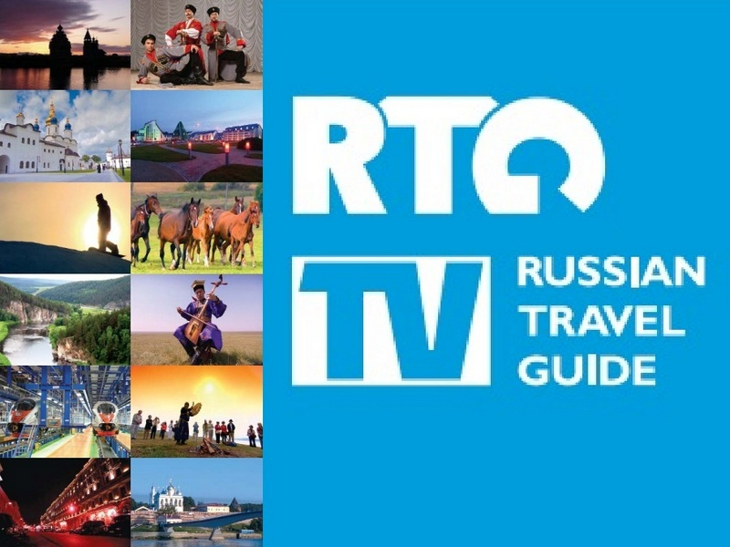 Russian Travel Guide Tv Online